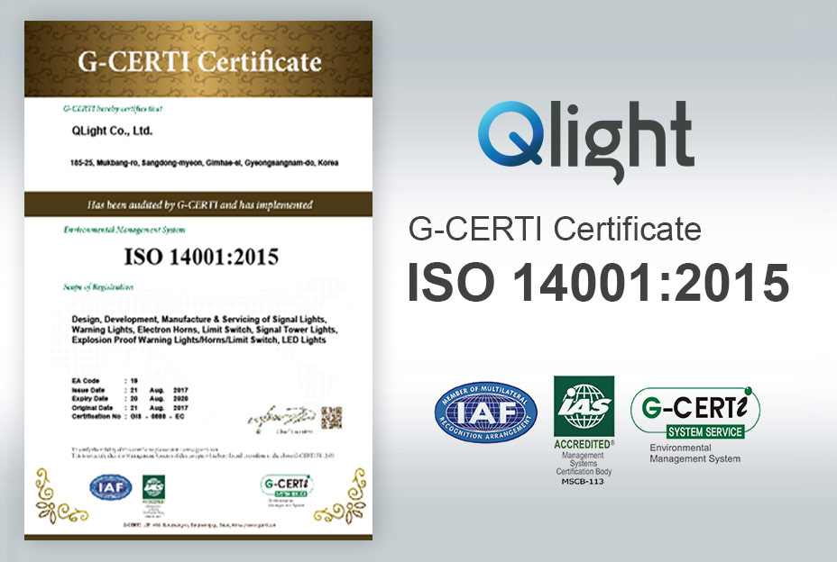 Global Integrated ISO 14001 Certification Acquired | Welcome to Qlight